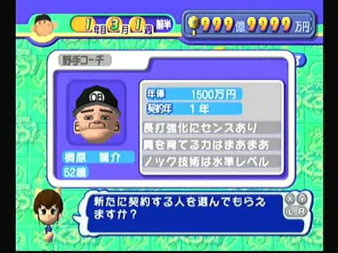 kirihara.jpg
